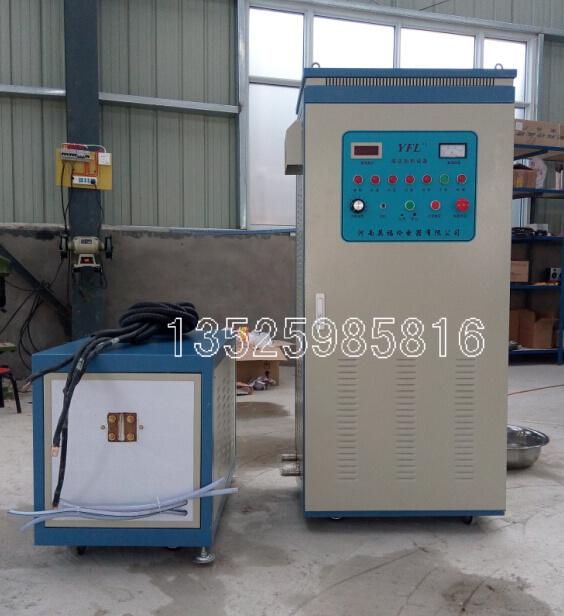 搪瓷管加工用高频电炉
