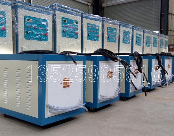 太阳能光伏地桩缩口专用高频电磁加热炉